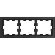 D-Life РАМКА 3-постовая, БАЗАЛЬТ , SD MTN4030-6547